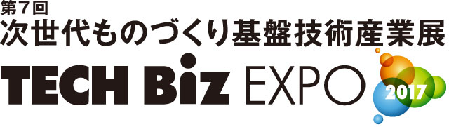 techbizexpo2017
